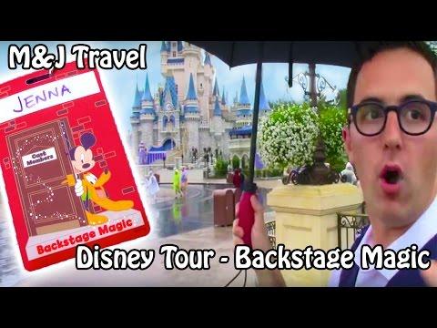 Disney Tour - Backstage Magic (MandJTravel | Magic Kingdom | Animal Kingdom | Epcot)