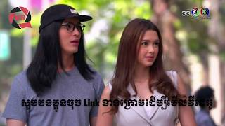 Ep1 - 18 - Phumikhmer - Thai Drama coming Soon