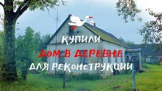 Милиция вошла в дом в 12 ночи .  Беларусь