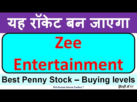 What is the right levels to buy ZEEL? ZEEL share price today. ZEEL share latest news