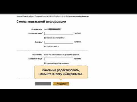 Грузоперевозки грузы, грузоперевозки России Украины