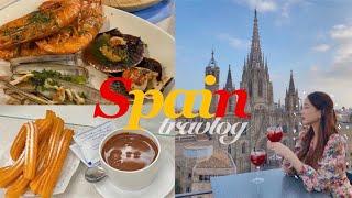 3박4일스페인VLOG | 바르셀로나맛집, 한인민박추천…