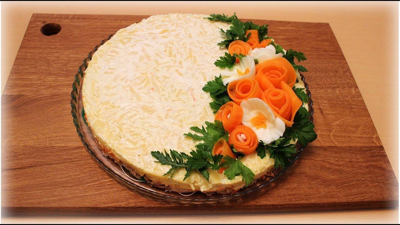 Новогодний салат из курицы и ананаса . Очень вкусный .
