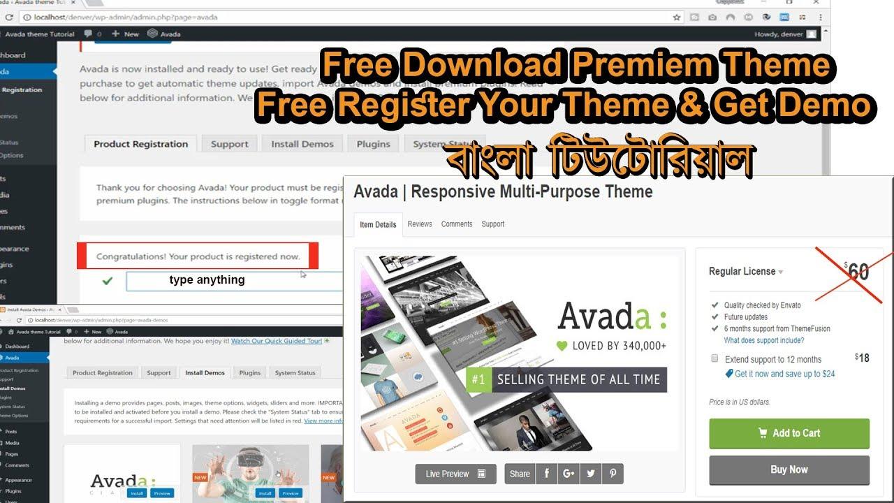Free Register Avada Theme