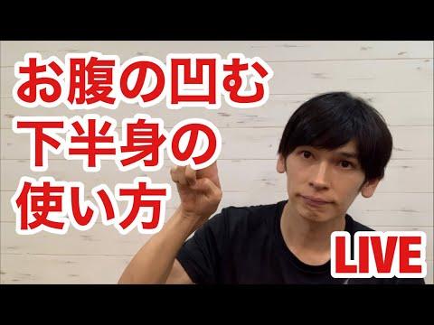 森 拓郎 youtube