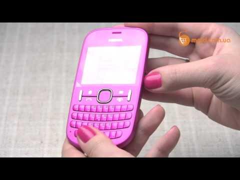 Обзор телефона Nokia Asha 200