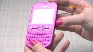 Обзор телефона Nokia Asha 200(Обзор телефона Nokia Asha 200 с QWERTY клавиатурой, который вы можете приобрести в Украине, в магазине http://euroteka.com.ua/mobi..., 2012-04-03T16:25:09.000Z)
