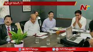 IT Minister KTR holds Meeting with Industrial and IT Department Officers | NTV