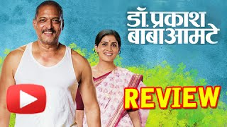 Dr.Prakash Baba Amte-The Real Hero - Marathi #MovieReview- Nana Patekar, Sonali Kulkarni