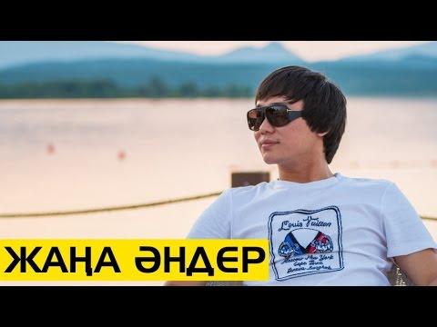 Кайрат Нуртас - Уакыт | Жаңа Әндер | Новые Песни 2017