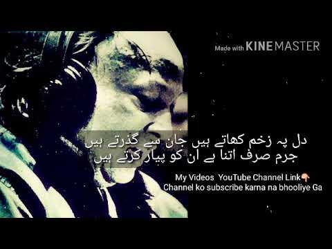 Dil Pe Zakham Khate Hain Nusrat Fateh Ali Khan Mp3 free Download