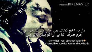 Dil pe zakham khate hain nusrat fateh ali khan[www remix dr music zubair