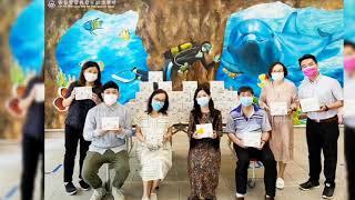 Publication Date: 2020-10-05 | Video Title: 口罩捐贈:屯門梁黃蕙芳紀念學校