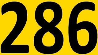 БЕСПЛАТНЫЙ РЕПЕТИТОР  ЗОЛОТОЙ ПЛЕЙЛИСТ  АНГЛИЙСКИЙ ЯЗЫК BEGINNER УРОК 286 УРОКИ АНГЛИЙСКОГО ЯЗЫКА