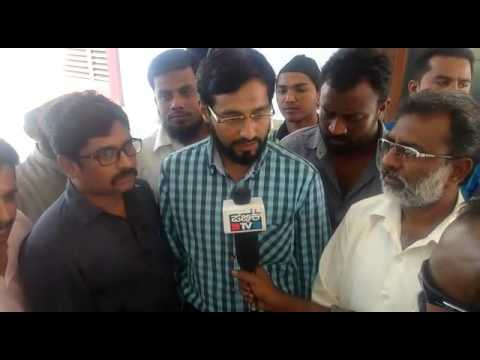 Waqf Board - Shimoga , Peshimam Salary Scamp & Negligence of The Chairman of DWAC.