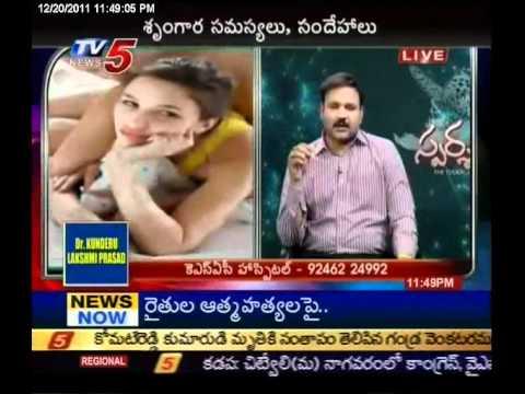 Секс видео 11 12 2011