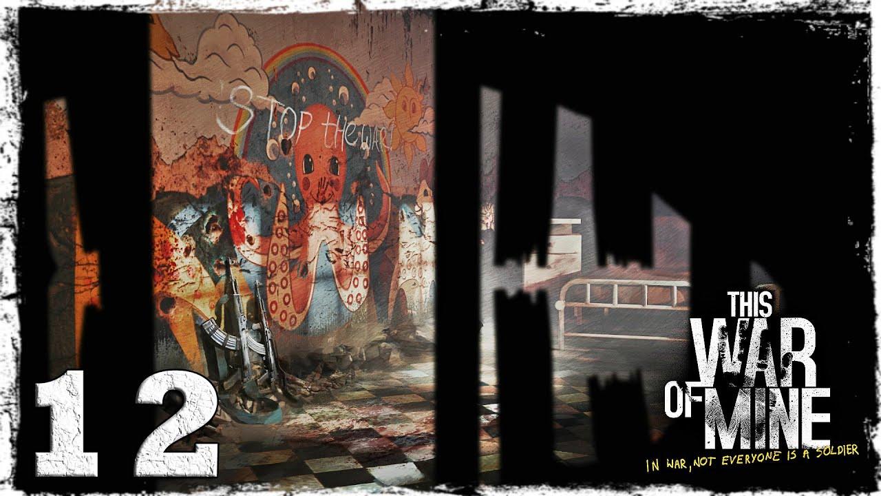 игры в жанре выживания в зомби апокалипсисе