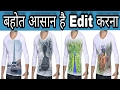 Picsart |Dress Effects | Photos Editing | Picsart Photo Effect Editing | Cloth Color Change by itech