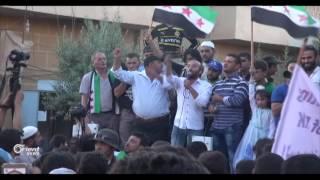 مظاهرة حاشدة في مدينة مارع تطالب بتحرير تل رفعت وقراها