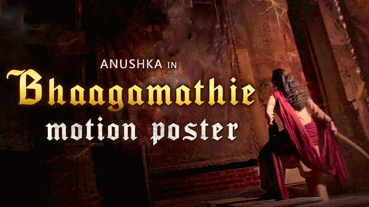 BHAAGAMATHIE 2018 Official Motion Poster | New Hindi Dubbed Movie | Anushka Shetty | Coming Soon