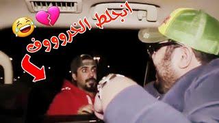 جاسم رجب ليه متى مقاطع جديده تموت ضحك هههههه النهايه حزينه