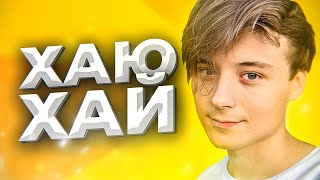 УГАДАЙ ЮТУБЕРА ПО ФИРМЕННОЙ ФРАЗЕ / Ивангай, Марьяна Ро, Face