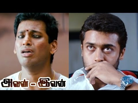 Avan Ivan | Suriya scene in Avan Ivan | Vishal Shows the Navarasa Skills | Suriya appreciates Vishal