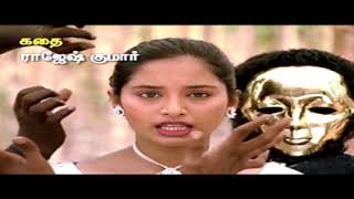 uyirin niram oodha | Title song | Official video song