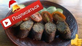 Колбаски из чечевицы веган рецепт