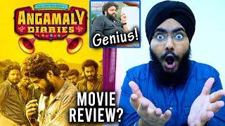 Angamaly Diaries - The Genius of  Lijo Jose Pellissery | Angamaly Diaries Malayalam Movie Review??