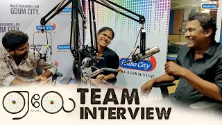 Aelay Movie Team Interview | Samuthirakani | Manikandan | Radio City Chennai