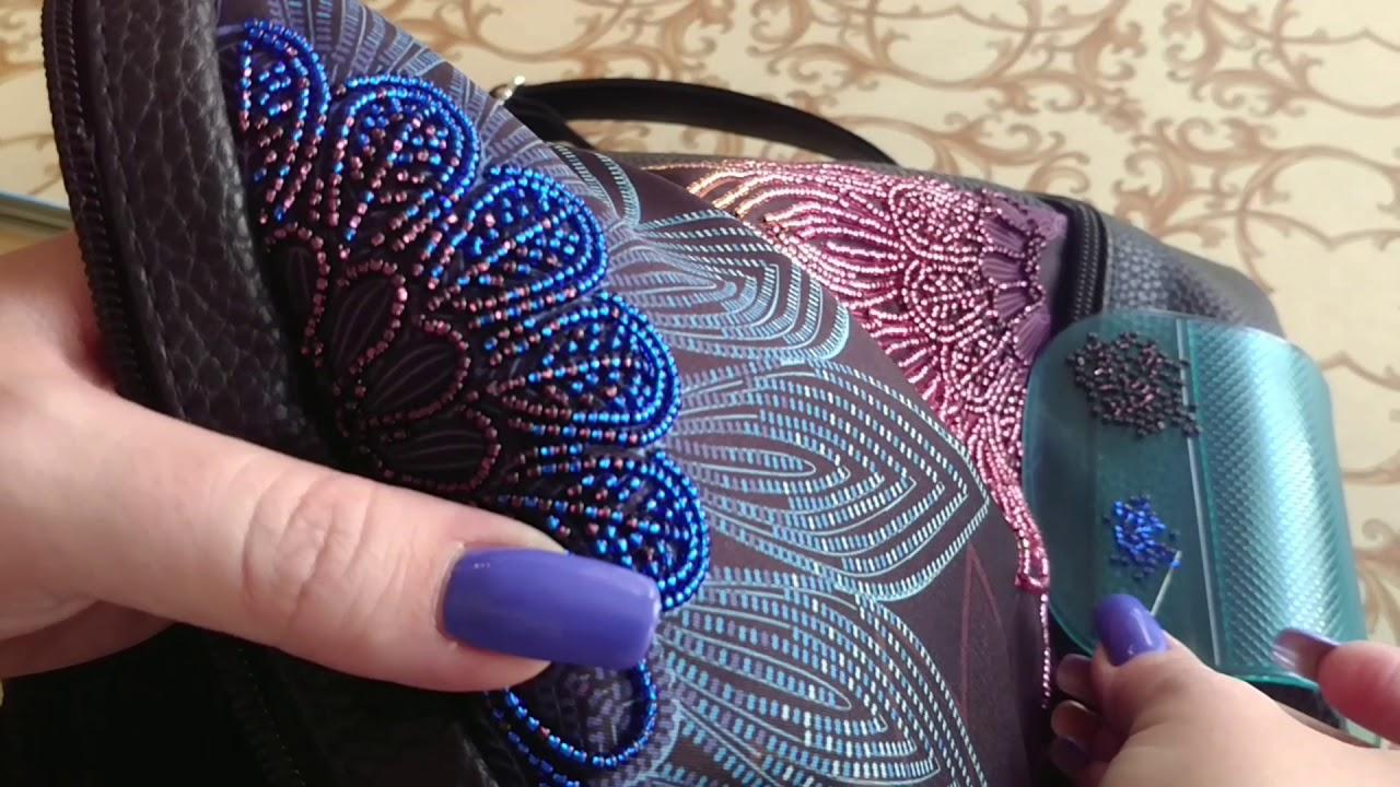Рюкзак от RICAMO Отчет № 1 (вышивка бисером)