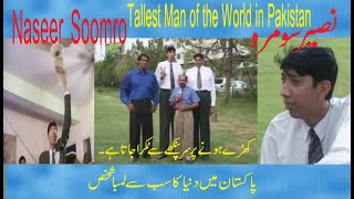 Tallest man of the world in Pakistan by Javaid Kazmi PTV.mpg