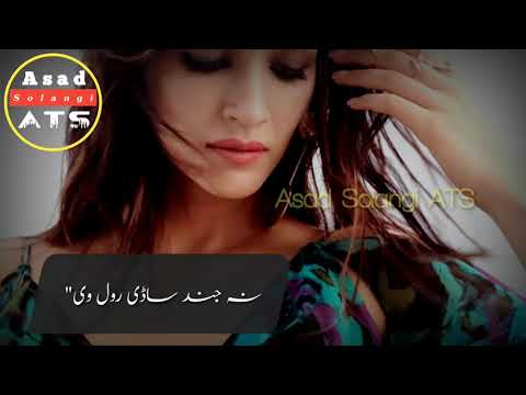 Kadi Te Has Bol Ve Song Movie Love Aj Kal Whatsapp Video Status 2019