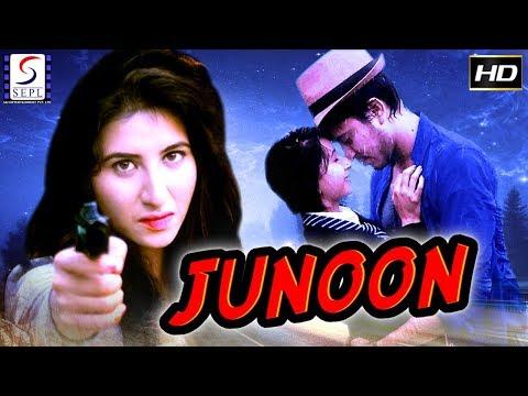 Junoon l Bollywood Hindi Movies 2017 Full...