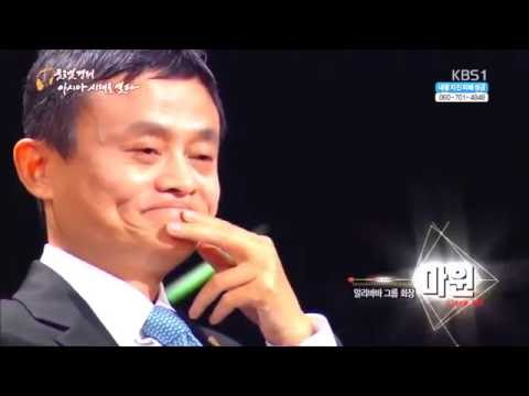 Jack Ma - How to Be Successful in Life, Amazing Interview