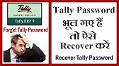 how to crack tally 72 vault password