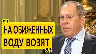На обиженных воду возят которой в Крыму не хватает - Лавров!