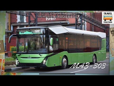 Новинка! Автобус МАЗ-303 | Bus MAZ-303