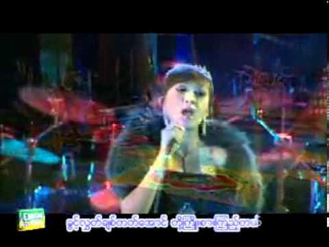 A Pyit Ma Myin   Wine Su Khine Thein   YouTube