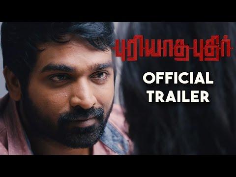 Puriyaatha Puthir - Official Trailer |...