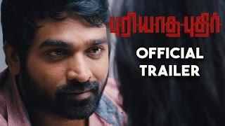 Puriyaatha Puthir Trailer HD