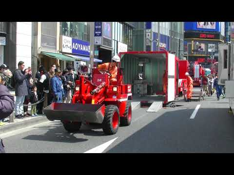 東京消防庁の特殊車両《消防救助機動部隊》