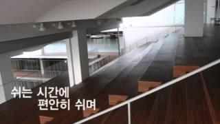 Repeat youtube video 이화여대 2014 학생총회 홍보영상
