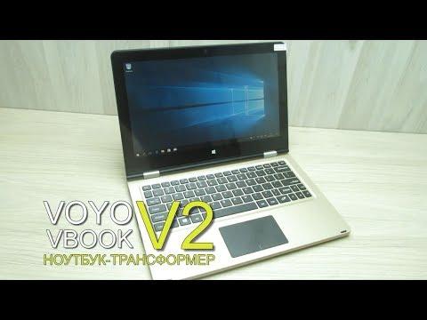 Ultrabook VOYO VBook V3 RECENSIONE - YouTube