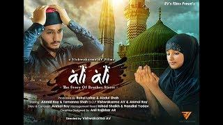 Ali Ali – Blank | Akshay Kumar | feat. B Praak | Anmol & Tamanna | short film | Eid special 2019