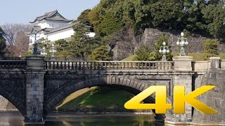 Tokyo Imperial Palace Part I - 皇居 - 4K Ultra HD