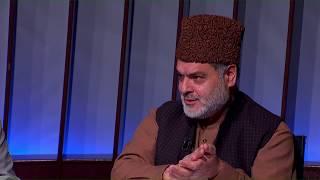İslamiyet'in Sesi - 21.12.2019