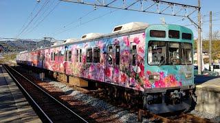 【秩父鉄道】7500系「彩色兼備」 長瀞駅発車