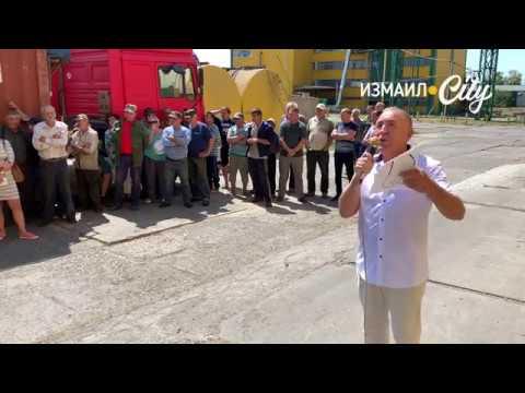 На маслоэкстракционном заводе Измаила состоялся День открытых дверей